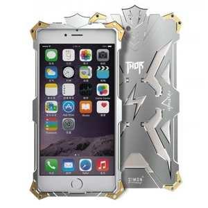 Premium Armor Full Aluminum Metal Protective Case for iPhone 7 Plus 5.5inch - Silver
