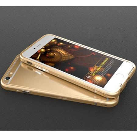 Fashion Rugged Metal Aluminum Bumper Frame Case For iPhone 6/6S - Gold