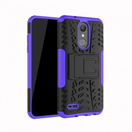 For LG LV3 2018 / LG Aristo 2 Shockproof Hybrid Kickstand Rubber Hard Case Cover - Purple