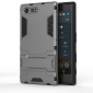 Rugged Armor Shockproof Protective Kickstand Cover Cases for Sony Xperia X Compact - Gray